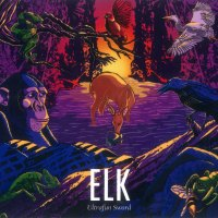elk_ultrafun_sword2