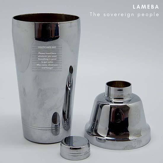 lameba_CD