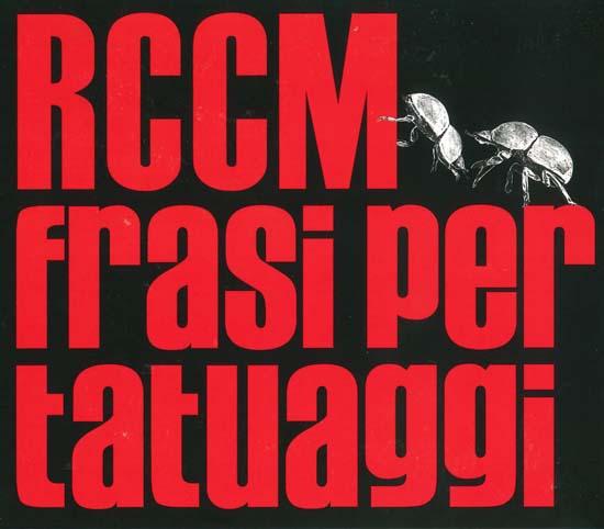 RCCM_CD