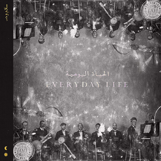 coldplay_everydayLife